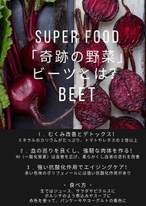 foretfarm-organic-beets-powder