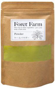 foretfarm-organic-kale